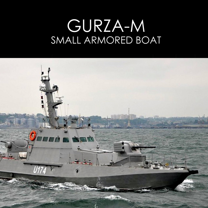 SMALL ARMORED BOAT